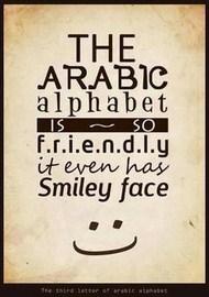 arabsky1.jpg