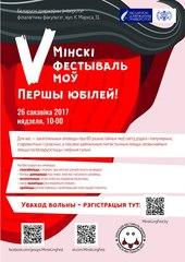 poster-5-bel.jpg