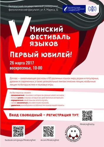 Afisha%205_rus.jpg