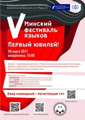 Poster-5-rus.jpg