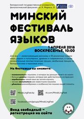 poster-6-rus.jpg