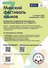 poster-7-rus.jpg